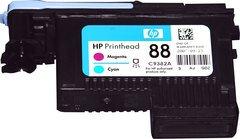 Microboards Print Head C9382A