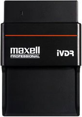 Maxell iVDR Universal Adapter