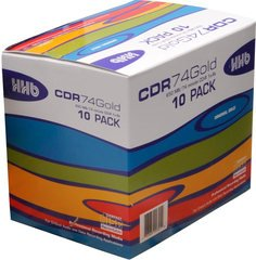 HHB 8x CD-R Logo Branded - 10 Discs