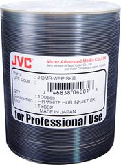 JVC 8x DVD-R White Inkjet Printable - 100 Discs
