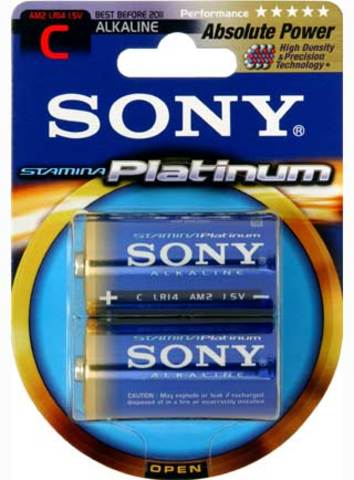 Sony AM2PTB2A 2-Pack