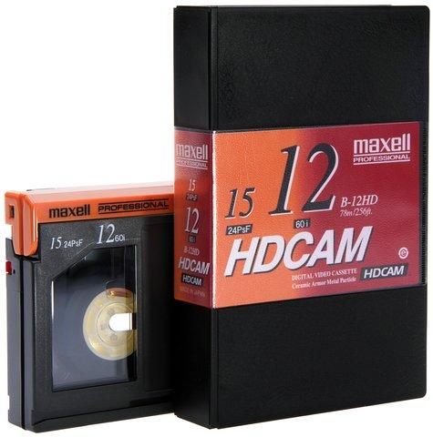 Maxell HDCAM 12 Minutes B-12HD