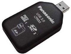 Panasonic BN-SDCMAB