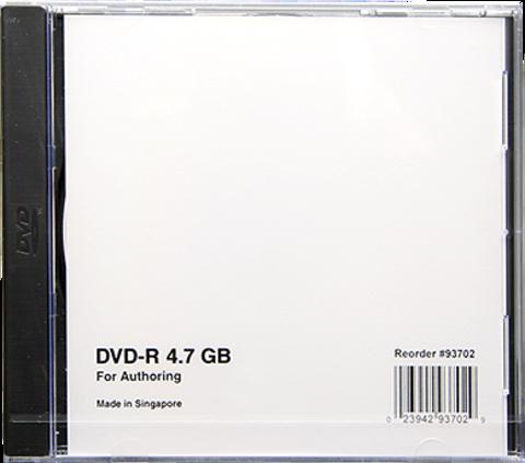 Verbatim DVD-R White Authoring