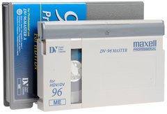 Maxell DV-96 Pro Master