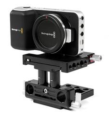 Wooden Camera Quick Base (Pocket)