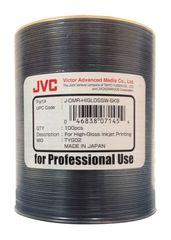 8x DVD-R High Gloss White Inkjet Printable - 100 Discs
