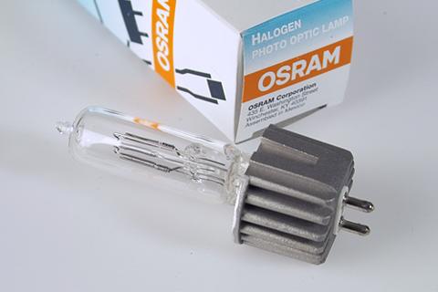 Sylvania/OSRAM HPL 575