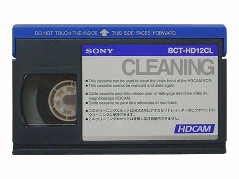 Sony BCT-HD12CL