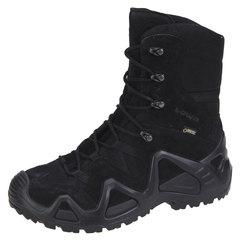 Lowa GSG Revo Boots-Black